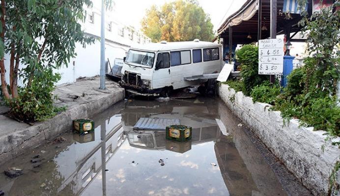 Kandilli'den flaş 'tsunami' açıklaması