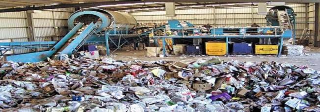 2016 verilerine göre 31,6 milyon ton atık