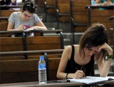 SBS sınav tarihleri belli oldu