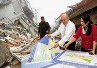 Kadir Topbaş'tan deprem isyanı