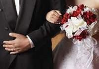 77'lik nineye düğün cezası
