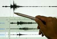 Akdeniz'de 6.2 büyüklüğünde deprem !
