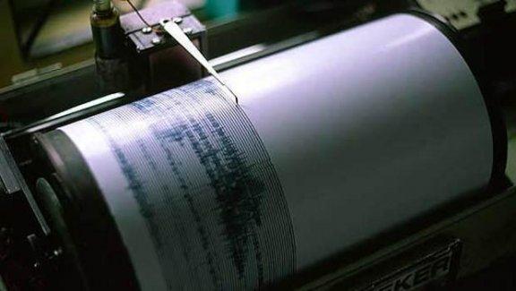Deprem... İstanbul'da da hissedildi