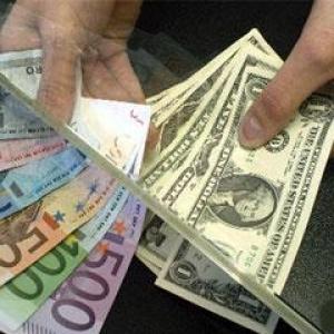 Dolar 1,8400 liradan, avro 2,4580 liradan  haftaya başladı