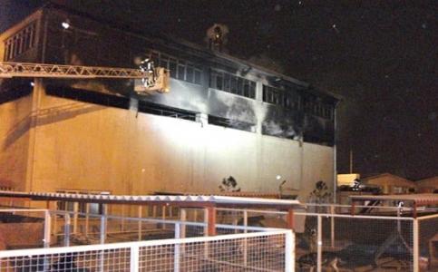 Esenyurt'ta altın fabrikasında yangın