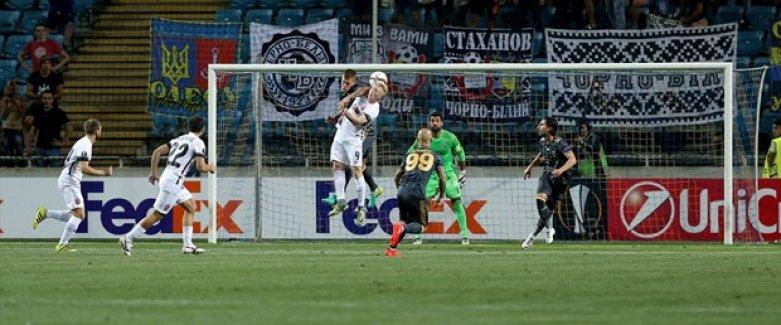 Fenerbahçe'den son dakika golü