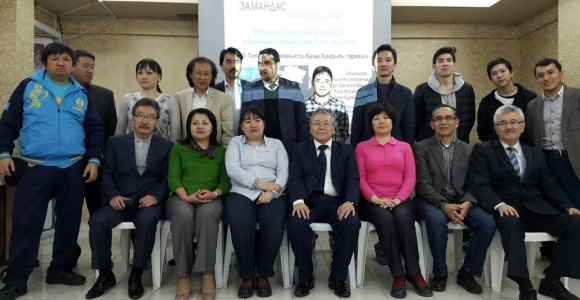 Kazak Türkleri Vakfından Anlamlı Bir Panel