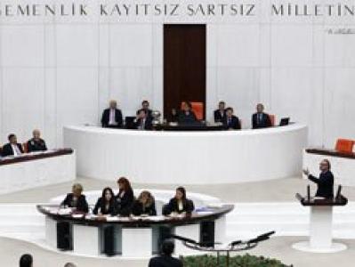 TBMM'de Kürdistan milletvekili tartışması..