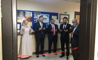 Zeytinburnu Erbakan Vakfıından Mescid Açılışı