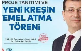 """""""Yuvamız İstanbul"""" İle İstanbul'un Çocukları Eşit Olacak"""