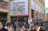 33. Uluslararası  İstanbul Kitap Fuarına yoğun ilgi