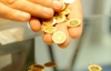 Çeyrek altın kaç liraya yükseldi?