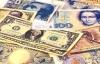 Dolar 2,1790, Avro 2,9100 Liradan Güne Başladı