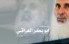 IŞİD'e 49 Rehineye Karşılık 50 Kişi Verilmiş