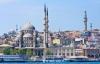 İstanbul'da korkutan kükürt kokusu!