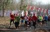 Kış Ultramaratonunda 45 Km Koştular