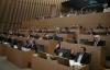 Küçükçekmece Belediyesi 2015 Yılı Bütçesi Kabul Edildi