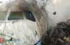 Malatya'da 2 askeri uçak düştü: 4 şehit