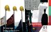 Neşe Gezgez'in 'Soma' Başlıklı sergisi 1 Kasım'da açılıyor