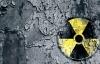 Nükleer Enerji Türkiye İçin Önemli Bir Opsiyon