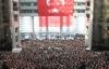 Savcı Mehmet Selim Kiraz toprağa verildi