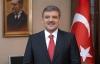 Türkiye İnovasyon Konferansı