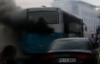 Yolcu dolu halk otobüsü alev aldı