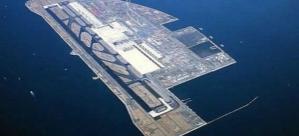 İstanbul Times Yayın Gurubu Ordu Giresun Havalimanının açılışına katıldı