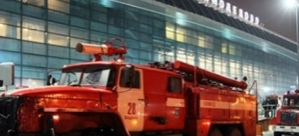 Moskova Domodedovo Havalimanı'nda yangın