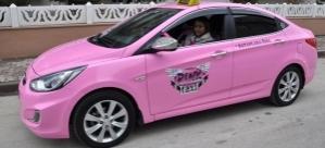 Türkiye'de bir ilk: Pembe taksi!
