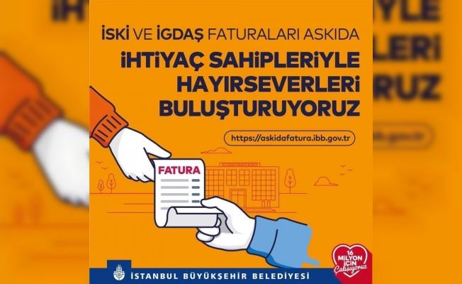 """İmamoğlu : """"7 Saatte 16 Bin 00 Fatura Ödendi """""""
