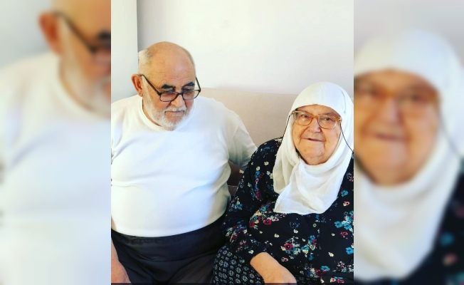 Duayen Başkan Murat Aydın'ın Anne Ve Babası da KOVİD 19'a Yakalandı …