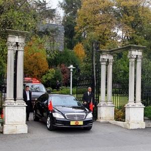 ''Chatham House İstanbul Yuvarlak Masa Toplantısı''