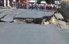 Avcılar'da asfalt çöktü !