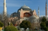 İstanbul'da heyecan yaratan kaftan bulundu