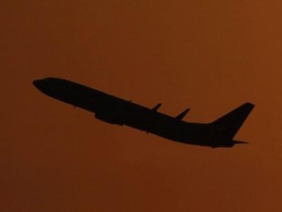Uçak kaçırma uygulaması